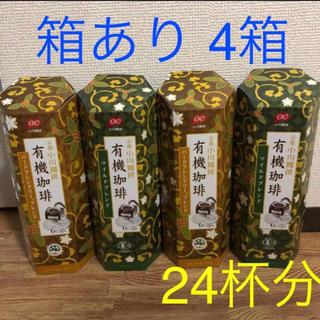 オガワコーヒー(小川珈琲)の京都 小川珈琲 有機珈琲 ドリップコーヒー 4箱(コーヒー)