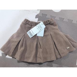 プティマイン(petit main)のスカート プティマイン(スカート)