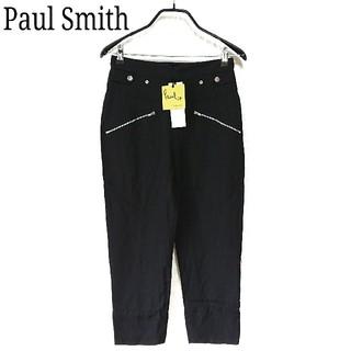 ポールスミス(Paul Smith)の新品タグ付き Paul Smith テーパードパンツ リネン混 レディース 38(カジュアルパンツ)