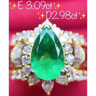 ★3.09ct&2.98ct★✨エメラルド&ダイヤモンドK18リング指輪17号(リング(指輪))