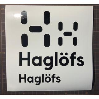 ホグロフス(Haglofs)のHaglöfs カッティング ステッカー(その他)