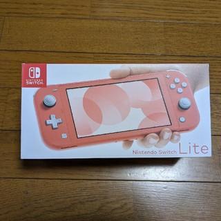 Nintendo Switch - 新品 未開封 任天堂スイッチライト コーラル