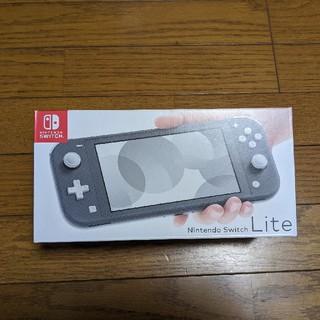 Nintendo Switch - 新品 未開封 任天堂スイッチライト グレー