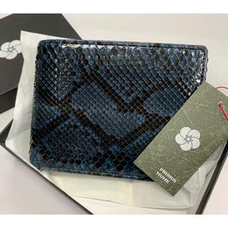 本物!パイソン革 二つ折り財布 未使用新古品 日本製 ダークブルー(折り財布)