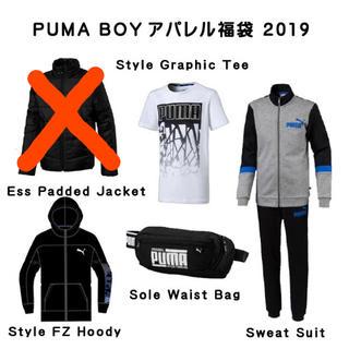 PUMA - プーマ 2019福袋 160㎝ 5点セット