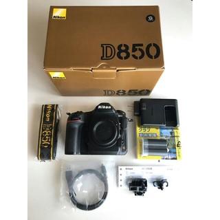 Nikon - NIKON D850 (2020年10月新品購入、メーカー保証残)