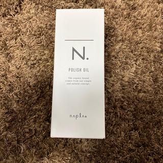 NAPUR - N. ポリッシュオイル 150ml ヘアオイル