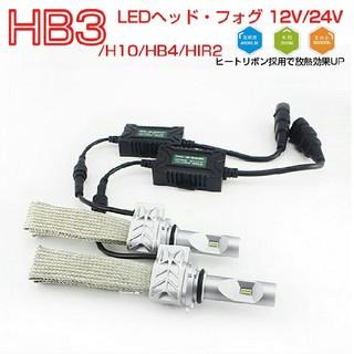 新品 SDL LED HB3 LEDヘッドライト2個 8000LM ヒートリボン