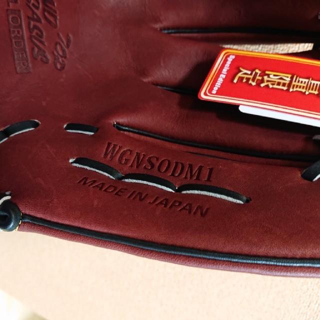 ワールドペガサス 松坂大輔モデル 軟式 硬式 グラブ 投手 新品、未使用 限定品 スポーツ/アウトドアの野球(グローブ)の商品写真