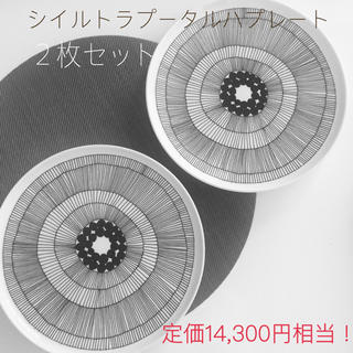 marimekko - 【新品未使用】マリメッコシィルトラプータルハプレート2点セットmarimekko