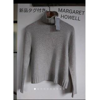 MARGARET HOWELL - 新品タグ付3.5万円★マーガレットハウエル★ウールカシミヤタートルネックニット