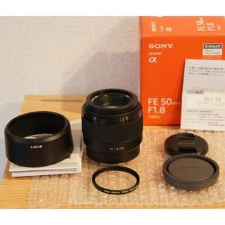 SONY - SONY FE 50mm F1.8