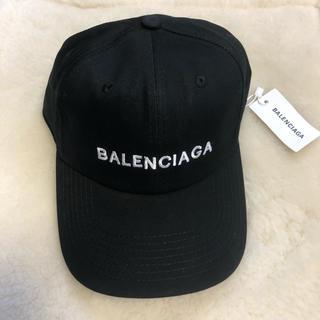 バレンシアガ(Balenciaga)のバレンシアガ ノベルティキャップ (キャップ)