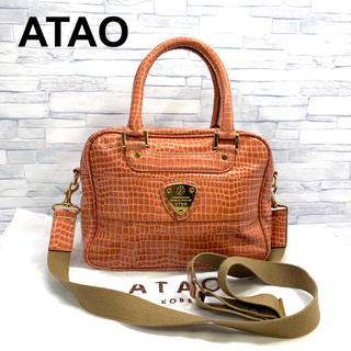 ATAO - アタオ ATAO ハンドバッグ 2wayバッグ