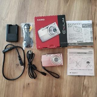 カシオ(CASIO)のCASIO EXILIM EX-Z2000(コンパクトデジタルカメラ)