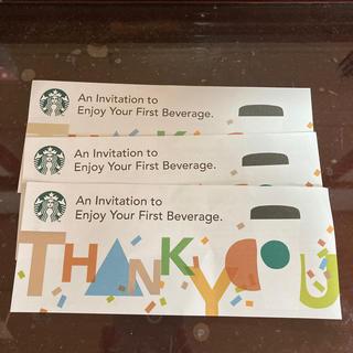 スターバックスコーヒー(Starbucks Coffee)のスタバ チケット 3枚(フード/ドリンク券)