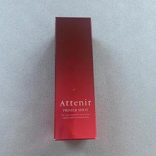 Attenir - 新品 アテニア プライマーショットn