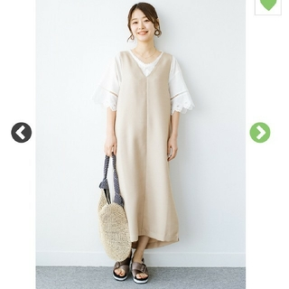 ハコ(haco!)のhaco!  ジャンパースカート(ひざ丈ワンピース)