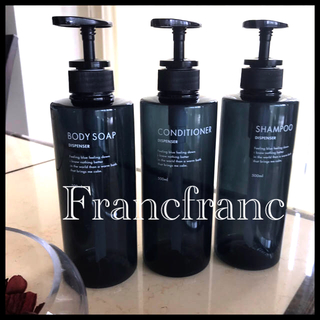 Francfranc - Francfranc フランフラン ディスペンサー 3本セット ボトル ソープ