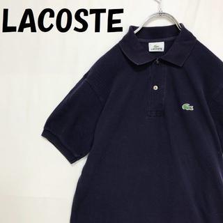 ラコステ(LACOSTE)の【人気】LACOSTE/ラコステ 半袖 ポロシャツ 鹿の子 日本製 サイズ3(ポロシャツ)