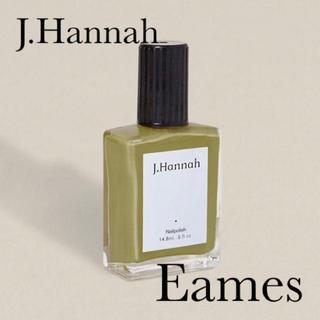 トゥデイフル(TODAYFUL)の新品 j.hannah 1番人気色 EAMES くすみグリーン(マニキュア)