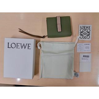 LOEWE - 【新品・未使用】LOEWE コンパクトジップウォレット オリーブ
