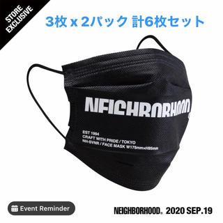 NEIGHBORHOOD - NEIGHBORHOOD Harajuku マスク リニューアル記念アイテム