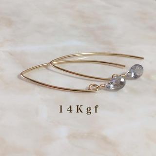 ete - 14Kgf/K14gfグレートパーズ一粒ピアス/天然石 マーキスピアス ゴールド