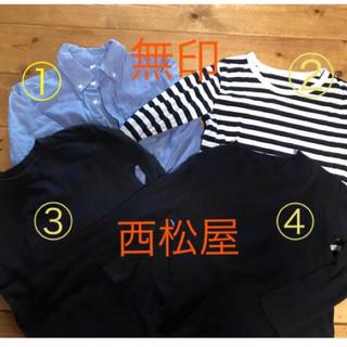 ムジルシリョウヒン(MUJI (無印良品))の女児トップス4枚セット☆(Tシャツ/カットソー)