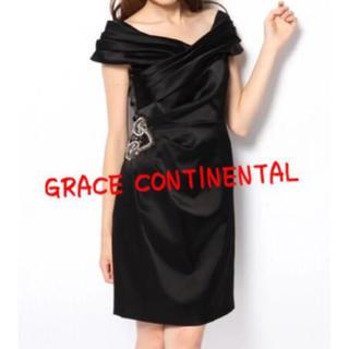 グレースコンチネンタル(GRACE CONTINENTAL)のグレース コンチネンタル オフショルダー ドレス ワンピース ブラック(ミディアムドレス)