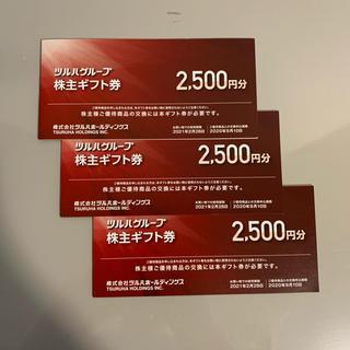 ツルハグループ 株主ギフト券 7500円分