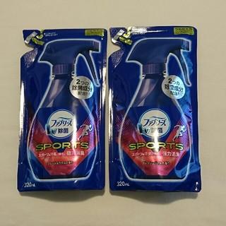 ピーアンドジー(P&G)のファブリーズ スポーツ 除菌消臭スプレー フレッシュライムの香り 詰めかえ 2個(日用品/生活雑貨)
