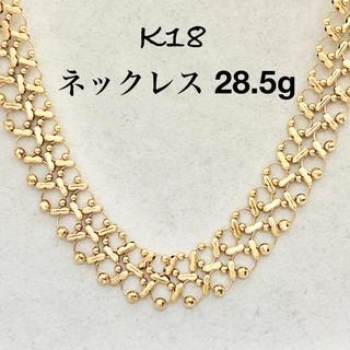 最高級 K18 イエローゴールド デザイン ネックレス ジュエリー