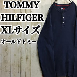 トミーヒルフィガー(TOMMY HILFIGER)の【トミーヒルフィガー】【XL】【ロゴ刺繍】【サーマル生地】【ロンT/カットソー】(Tシャツ/カットソー(七分/長袖))