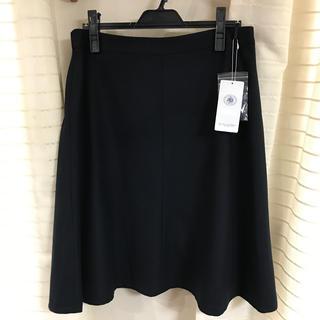 ジェイプレスレディス(J.PRESS LADIES)のJ.PRESSスカート オンワード(ひざ丈スカート)