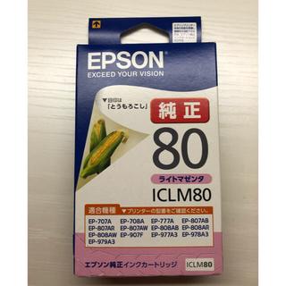 EPSON - EPSON インクカートリッジ ライトマゼンタ ICLM80