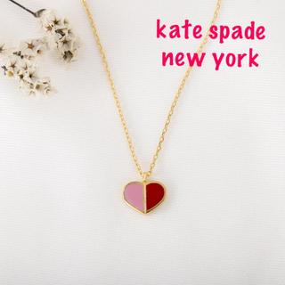 kate spade new york - 【新品♠︎本物】ケイトスペード ヘリテージネックレス バイカラー
