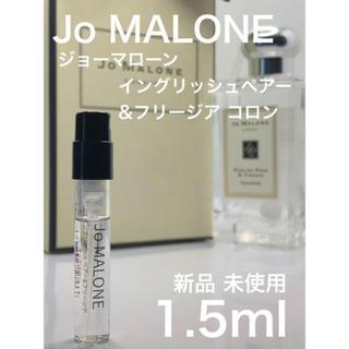 ジョーマローン(Jo Malone)の[jo]ジョーマローン イングリッシュペアー&フリージア オーデコロン (ユニセックス)