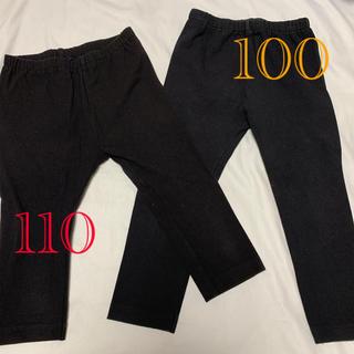 UNIQLO - 【中古】ユニクロ サイズ違いレギンス2枚セット 100&110