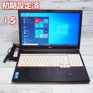 フジツウ(富士通)のノートパソコン 富士通 win10 i5 4GB 320GB YB150917(ノートPC)