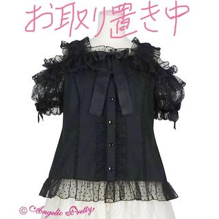 Angelic Pretty - Angelic Pretty Lovely Frillブラウス 黒 新品 タグ付