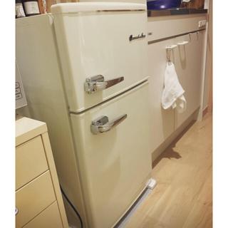 グランドライン 冷蔵庫