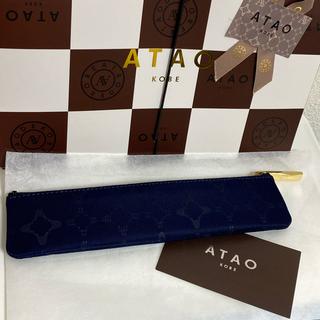 ATAO - 新品・未使用 アタオ ATAO ノベルティペンケース