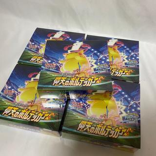 ポケモン(ポケモン)の【送料無料】ポケモンカードゲーム 仰天のボルテッカー 5BOX 未開封 シュリン(Box/デッキ/パック)