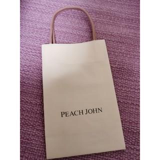 ピーチジョン(PEACH JOHN)の☆ピーチジョンショッパー★(ショップ袋)