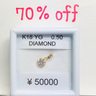 K18YG ペンダントトップ ダイヤモンド 0.50ct AANI アニ