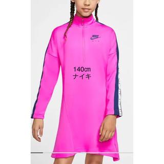 NIKE - 新品 NIKE ナイキ ワンピース AIR  サイズ140 ピンク