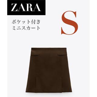 ザラ(ZARA)の【新品/未着用】 ZARA ポケット付きミニスカート タイトミニスカート(ミニスカート)