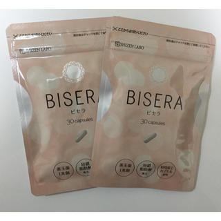 ビセラ / BISERA  / 2袋(ダイエット食品)
