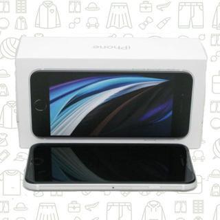 アイフォーン(iPhone)の【S】iPhoneSE(第2世代)/64/SIMフリー(スマートフォン本体)